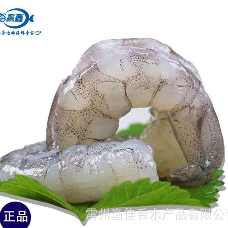 虾仁冷冻水产品新鲜青虾厂家餐饮批发