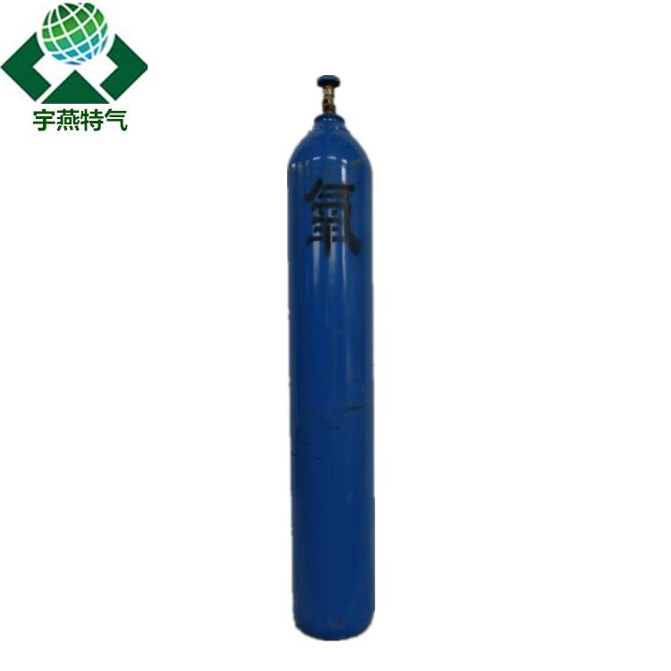 青岛厂家直销 工业氧气 高纯氧 O2 瓶装氧气 高纯气体