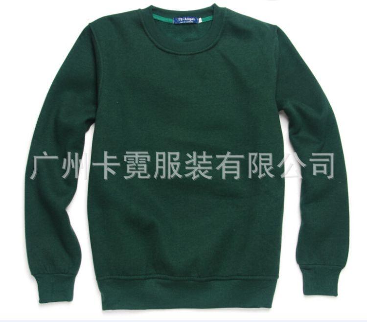 350克加厚抓绒磨毛圆领长袖卫衣,班服会服广告衫文化衫定做印花