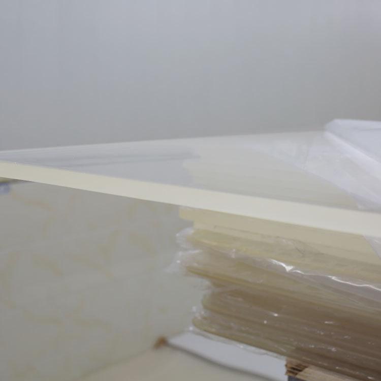 亚克力板材厂家 高透明亚克力板 亚克力加工 亚克力板批发