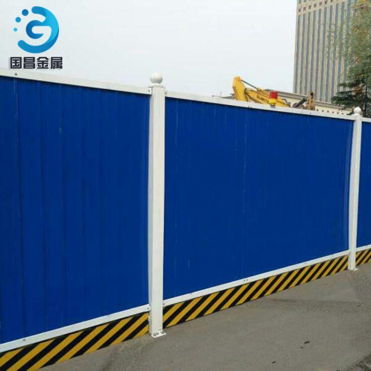 彩钢围挡 彩钢围栏 彩钢护栏 厂家来电销售