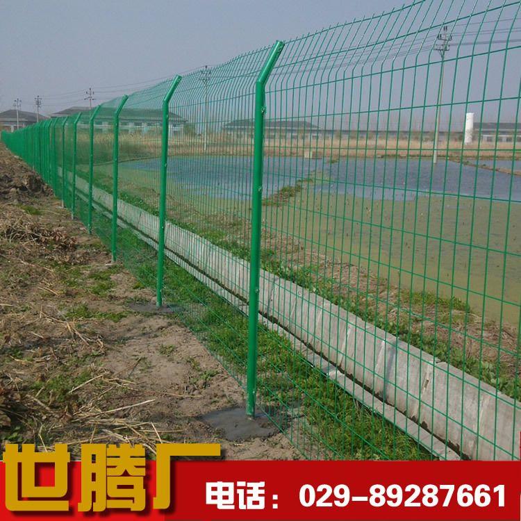 西安护栏网厂 低价批发框架围墙护栏网 道路护栏网 养殖围栏网