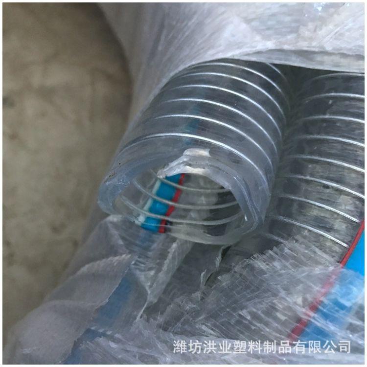 供应PVC钢丝管 PVC透明钢丝软管增强管 塑料水管油管水泵排水管