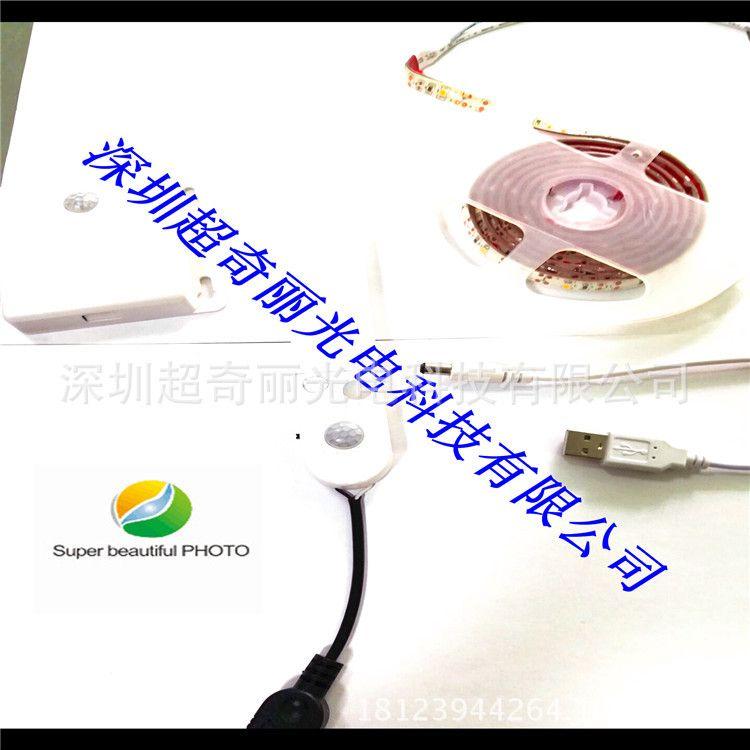 自带电池盒人体感应灯带 橱柜感应灯带 LED床前光控感应灯带