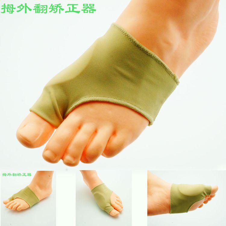 袜式硅胶弹力布 拇外翻分趾护理套  均码男女分指套矫形鞋垫