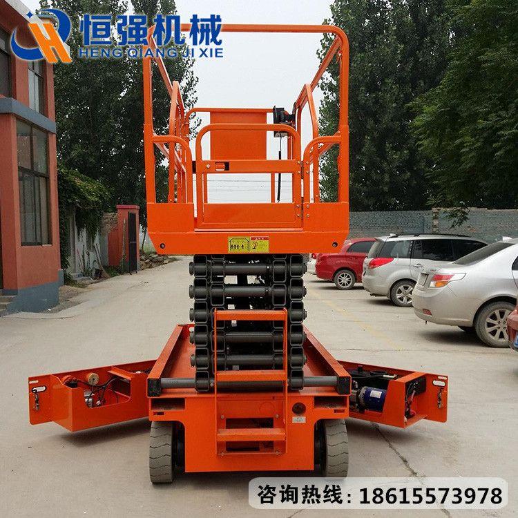 销售 全自行式升降机  电动轮自行走升降货梯 自行走式升降平台