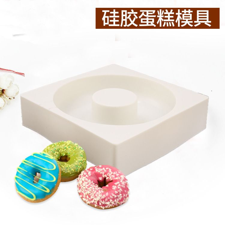 厂家直销diy烘焙蛋糕手工硅胶圆形甜甜圈慕斯模  翻糖模具蛋糕模