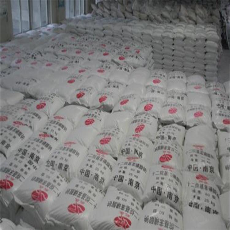 现货销售   阴离子型表面活性剂 十二烷基苯磺酸钠