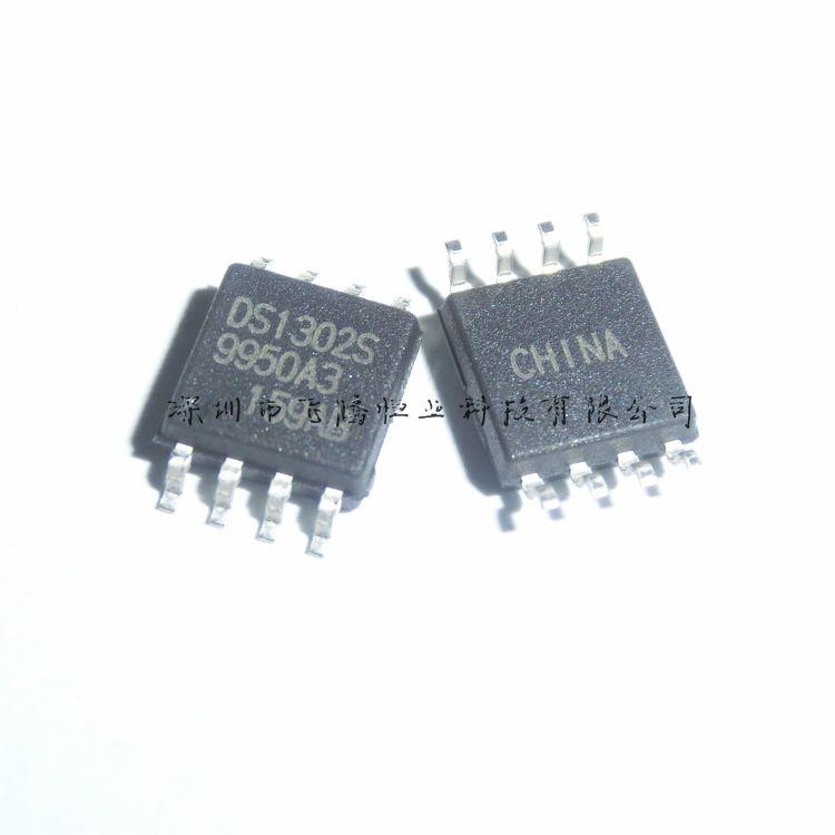 原装DS1302S  RTC CLKCALENDAR SER SOP8闰年,NVSRAM涓流充电器