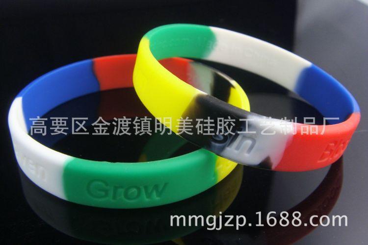 硅胶手环 分段手环厂家优质货源 多颜色 大量批发硅胶制品饰品