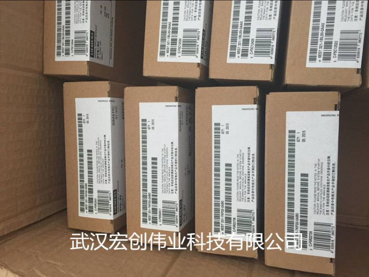 6ES7416-3XR05-0AB0  西门子S7-400CPU模块