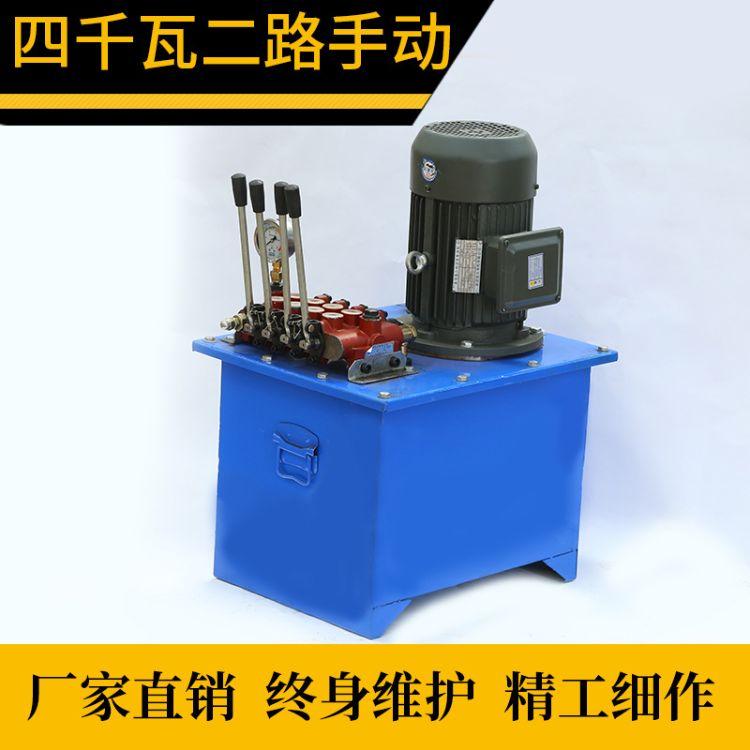 厂家直销四千瓦二路手动液压泵站多规格液压泵站 现货批发