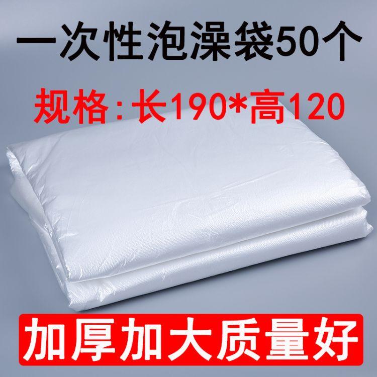 浴缸套泡澡袋子一次性浴袋浴桶沐浴袋成人洗澡加厚塑料膜包邮