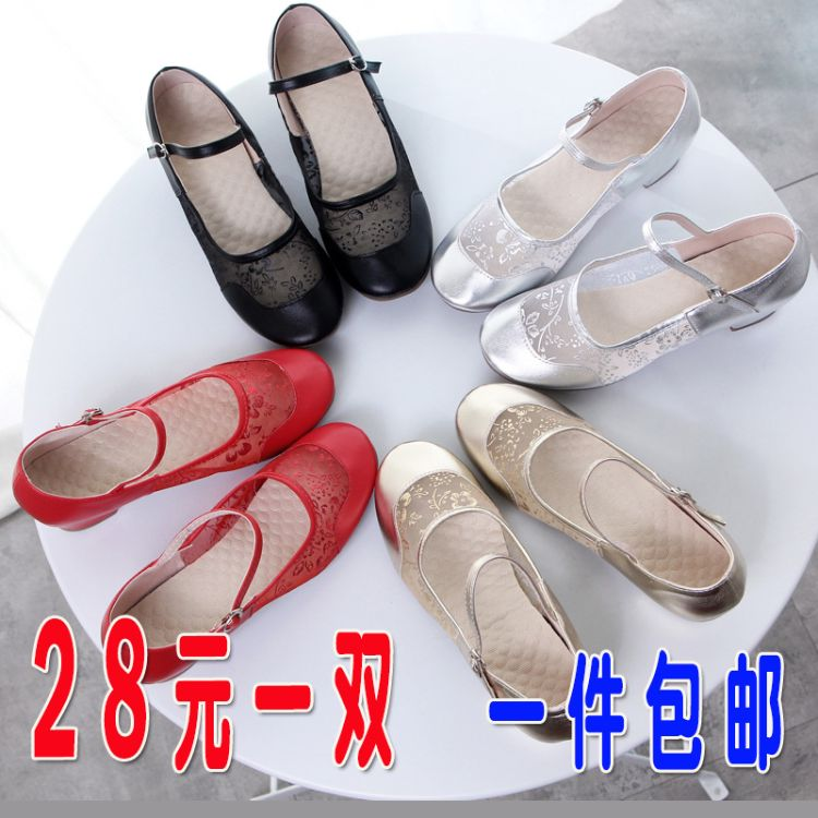 广场舞鞋新款舞蹈鞋女士网纱红色软底皮跳舞鞋交谊舞凉鞋舞蹈鞋女