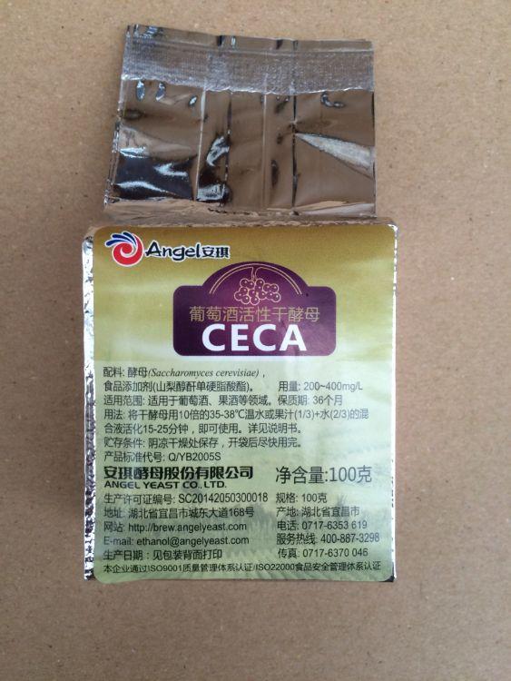 安琪Angel 本土菌种 凸显烟熏/巧克力味 饱满陈酿 酵母CECA-自酿