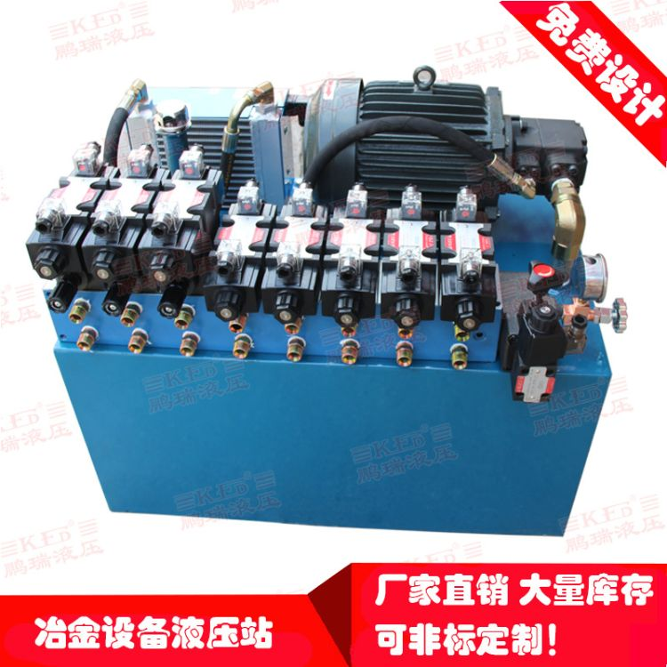 定做非标流水线机械液压系统 包装机液压站 贴标 裹包机液压站