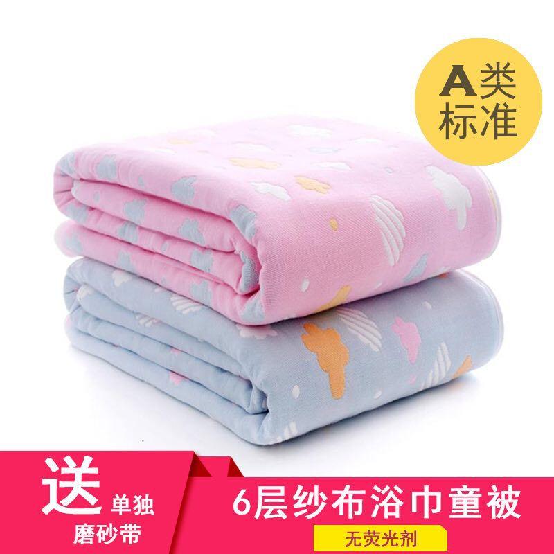 纯棉六层纱布婴儿浴巾新生儿童被儿童盖毯幼儿园毛巾被厂家批发A