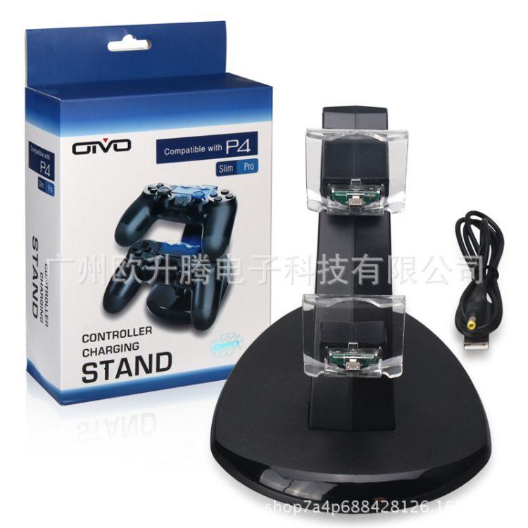 工厂直销PS4游戏手柄充电器 PS4游戏手柄双充 PS4充电支架