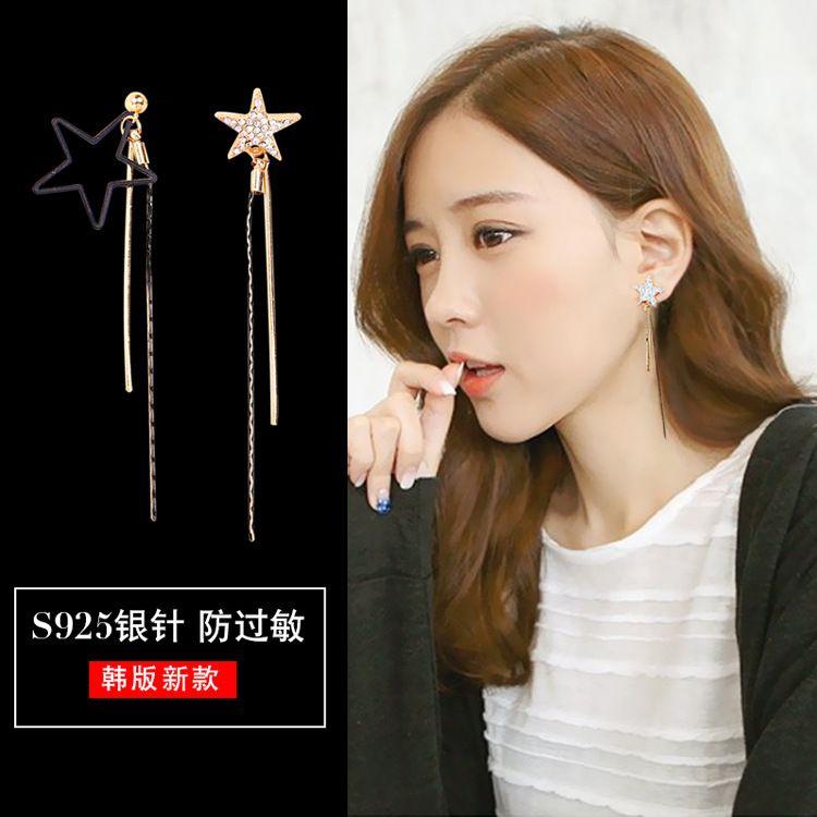 梦源S925纯银韩版新款简约几何五角星星不对称流苏长款耳环女批发