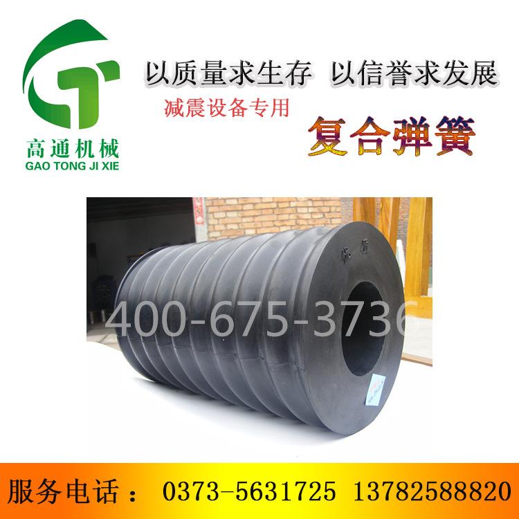 供应橡胶弹簧复合弹簧优质橡胶减震弹簧振动设备专用弹簧