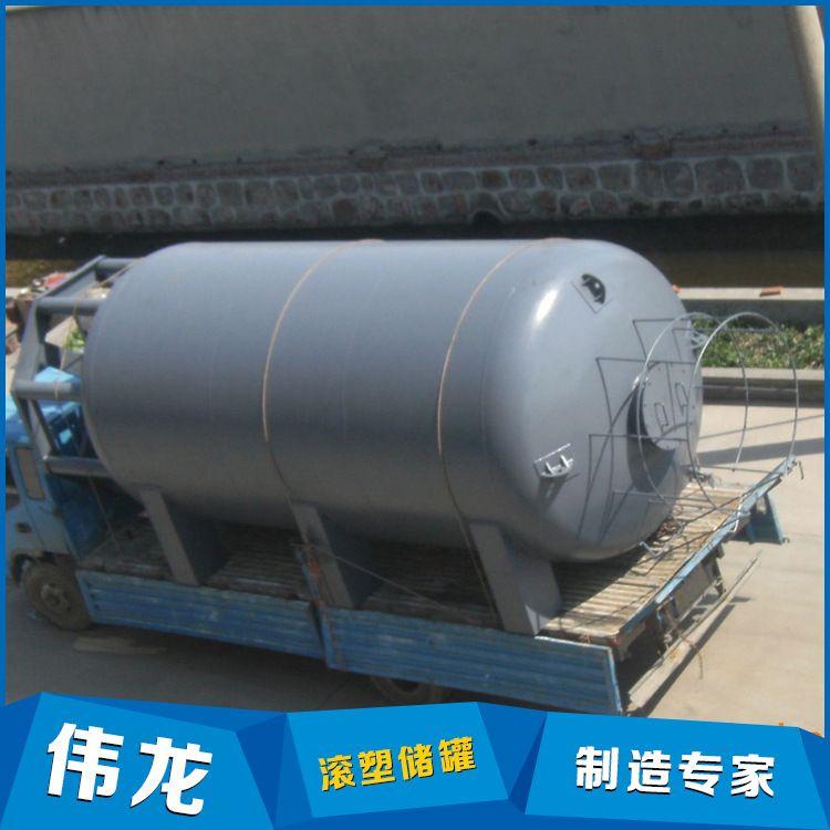 供应化工储罐氢氧化镁储罐 厂家直销立式 卧式氢氧化钡贮罐