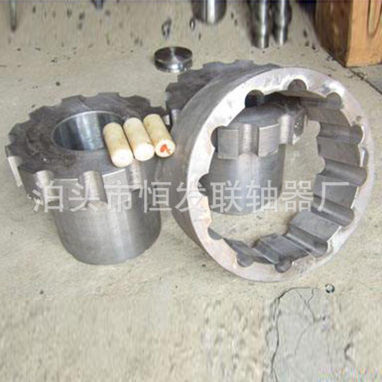 厂家供应精密弹性柱销联轴器 ZL型弹性柱销齿式联轴器 型号齐全