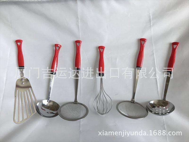 日本进口 厨房用品 勺子-漏勺-炒勺