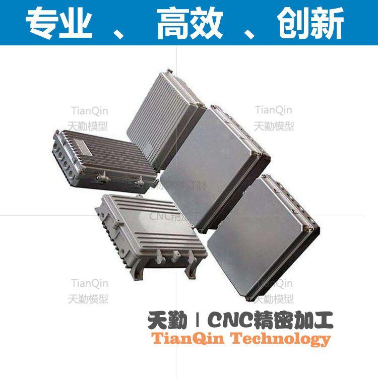 精密铝合金机械配件加工 CNC机加工 汽车配件订制加工