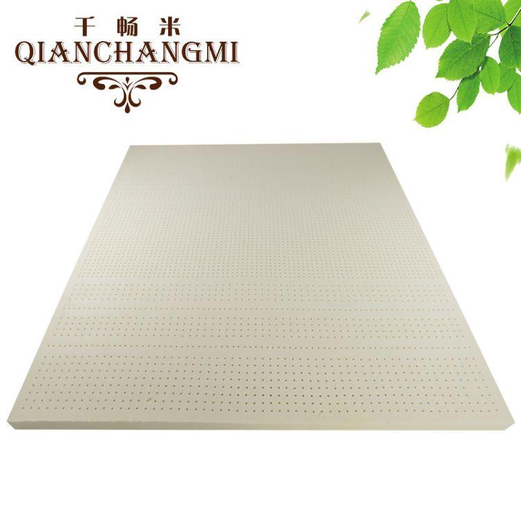 千畅米 乳胶床垫 天然乳胶床垫定制