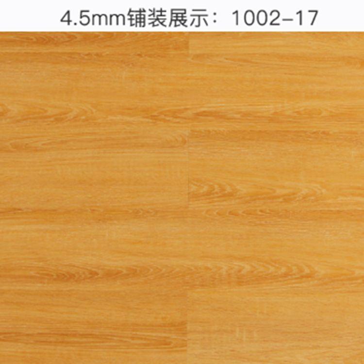 厂家直销4mm石塑地板PCV环保材质耐磨客厅地板锁扣防火木纹地板