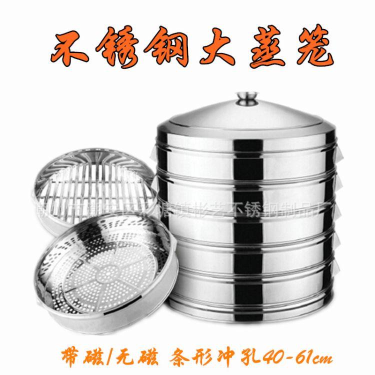 不锈钢条形蒸笼 加高条形蒸笼 冲孔蒸笼 格 40-61cm蒸笼套装
