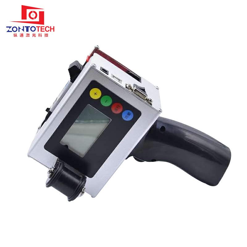 厂家直销智能油墨喷码机 全自动生产日期打码机 条形码手持喷码机
