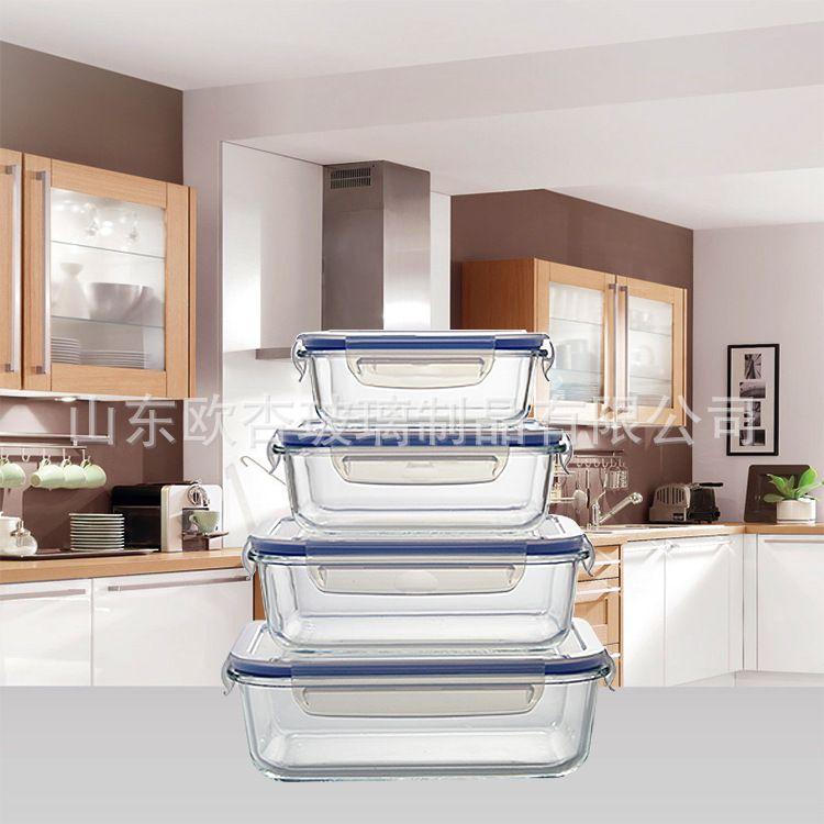长方形耐热玻璃保鲜盒 玻璃保鲜盒 韩式微波炉长方形玻璃保鲜盒