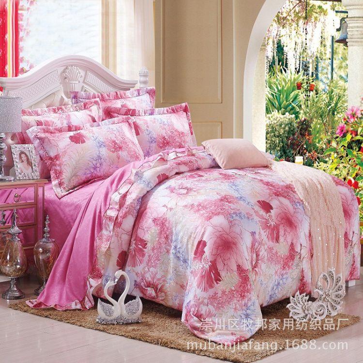 牧邦家纺活性彩棉提花印花四件套 加大绣花贡缎床上用品厂家直销