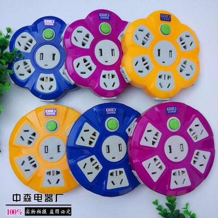 防水插座 防爆插座 创意插座 中森带双USB插板 插座