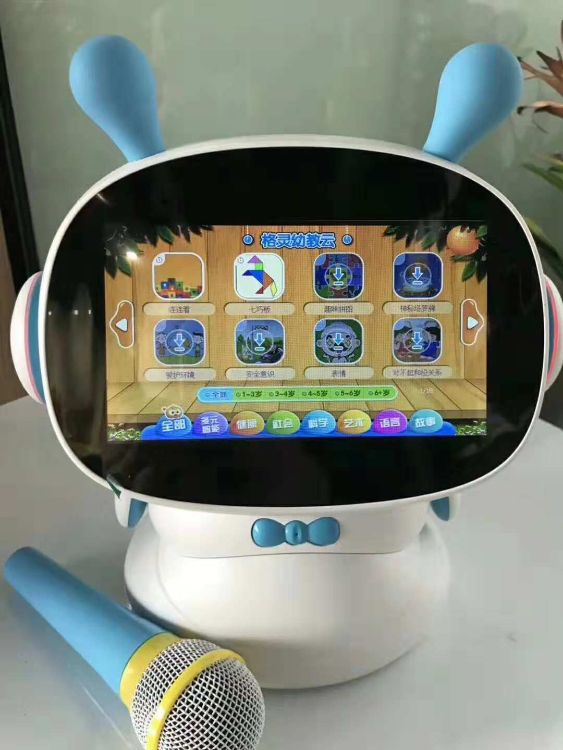 机器人智能教育早教机厂家生产儿童早教机器人智能学习机器人