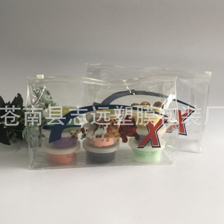 《 一元拿样》专业生产pvc立体拉链袋 pvc无齿拉链袋 pvc化妆品袋
