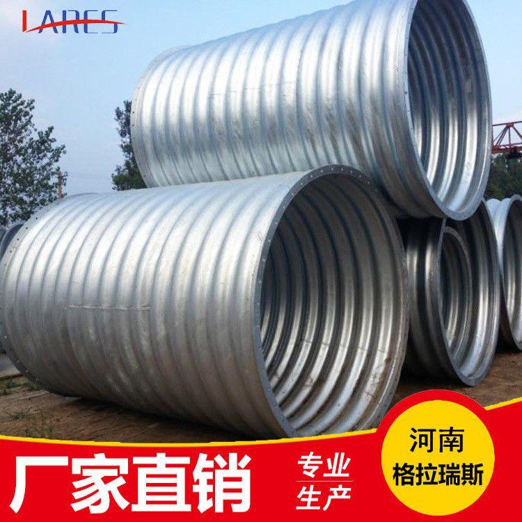 金属波纹管钢波纹涵管公路河流地下管道整装管涵公路隧道螺旋管道