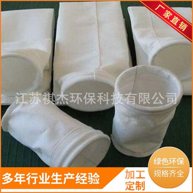 常温涤纶针刺毡除尘滤袋除尘器布袋除尘滤袋布袋工业除尘布袋