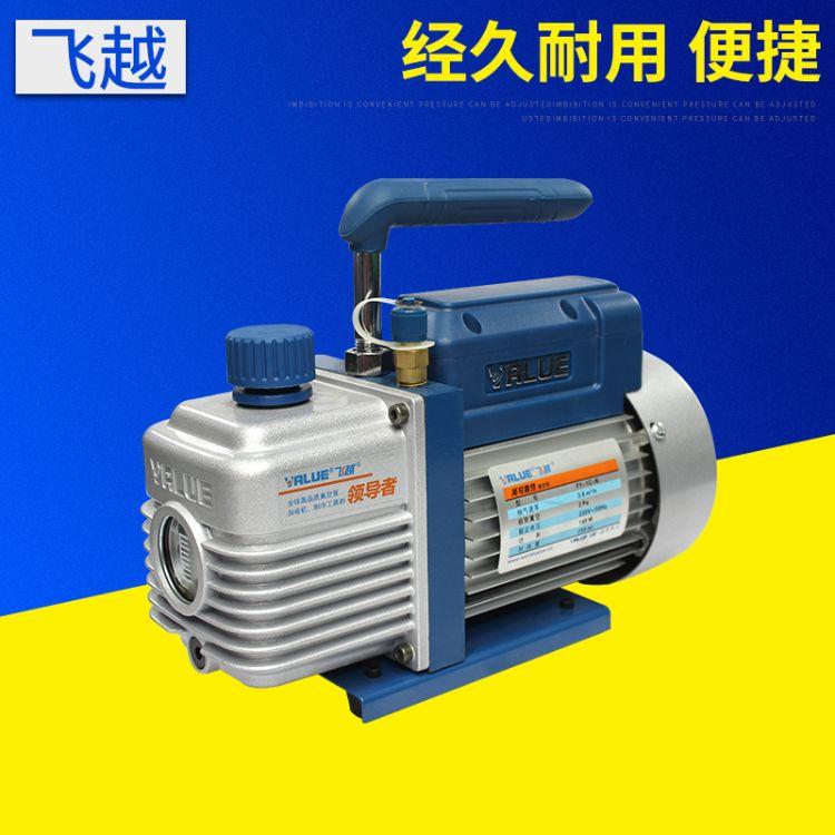 N系列单级旋片真空泵 空调制冷维修真空泵 ?迷你型单级真空泵