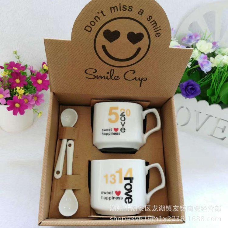 创意小礼品陶瓷水杯 咖啡杯店庆赠品 定制LOGO 礼品陶瓷杯马克杯