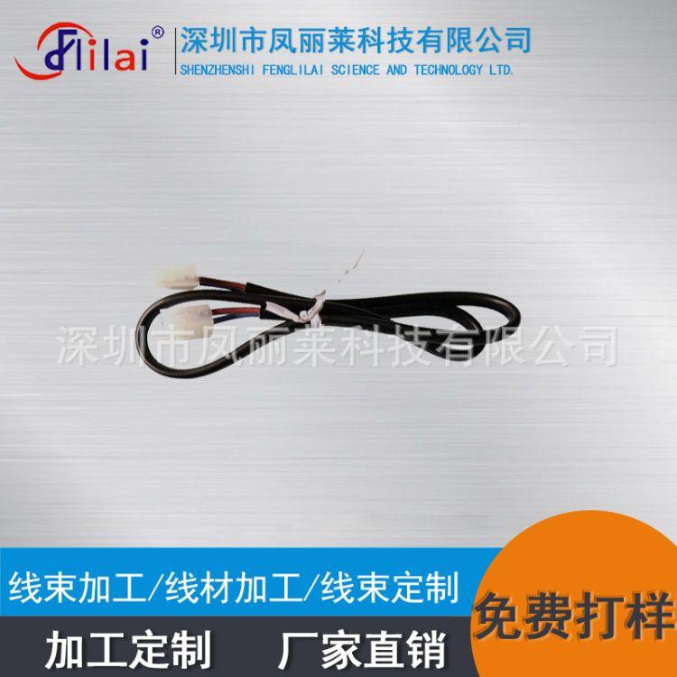 深圳加工工业设备线材提供设备线材加工工业设备线材加工厂家