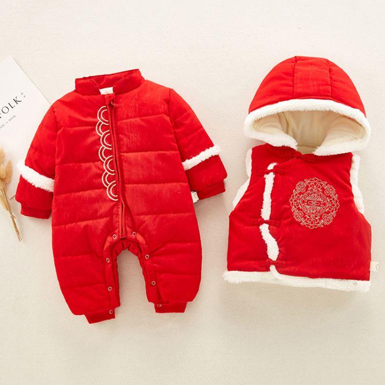 婴幼儿连体衣冬婴儿加绒加厚爬服两件套冬季保暖外出抱服宝宝年服