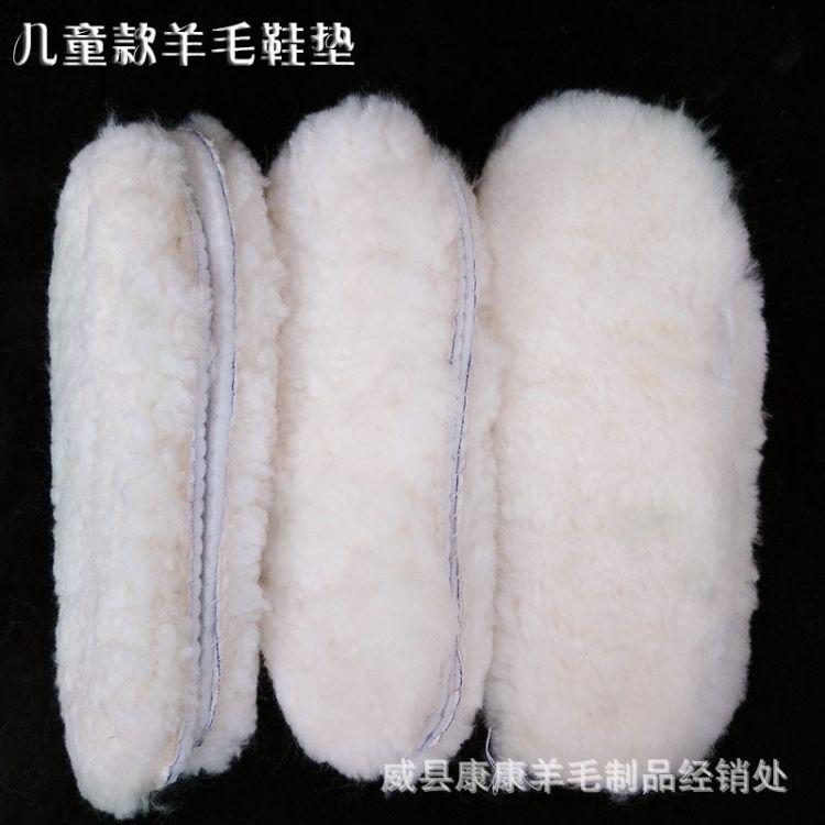 2018年新款儿童羊毛鞋垫皮毛一体冬季加厚保暖吸汗防臭