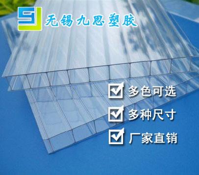 采光防紫外线 透明阳光板8mm 雨棚中空pc板两层 厂家生产货期快