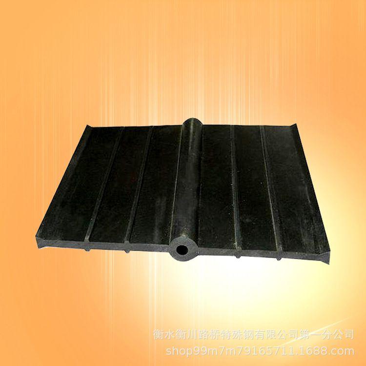 直销国标橡胶止水带中埋式止水带背贴式平板型变形型橡胶止水带