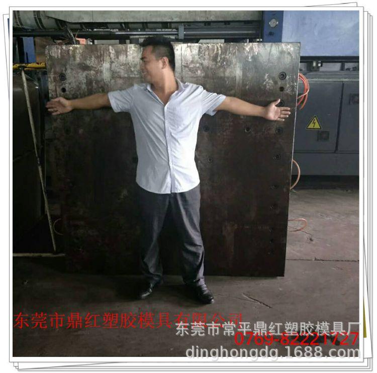 东莞大型模具制造厂订做ABS塑料模具开模注塑加工