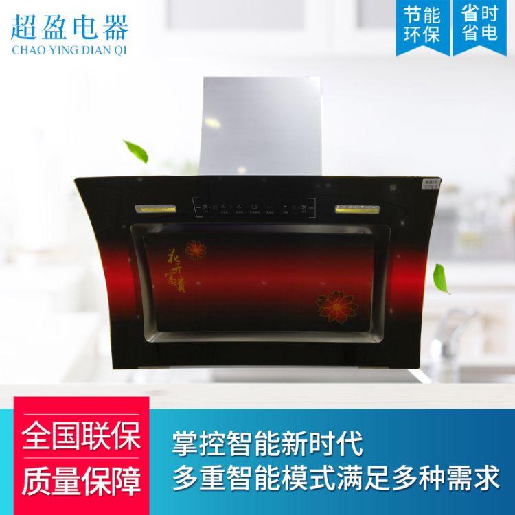 经销批发尊强8号型号CY-FG68抽油烟机 八字箱体厨房油烟机