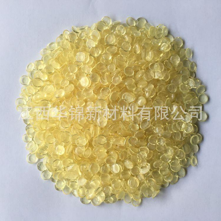 422松香树脂 马林酸树脂 失水苹果酸树脂 松香改性树脂 (样品)