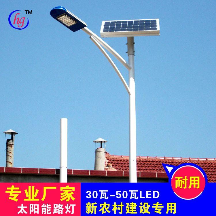 大型厂家生产太阳能路灯 �宠�借矾� 新农村工程6米LED太阳能路灯